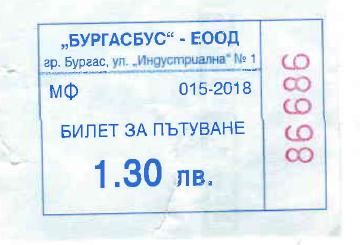 Bilet komunikacji miejskiej w Burgas - Burgasbus