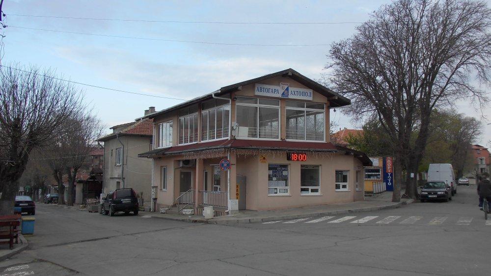 Dworzec autobusowy w Achtopolu (Avtogara Ahtopol)